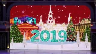 """""""Щелкунчик"""" самый рождественский балет на льду. Версия 2019"""