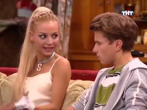 Счастливы вместе - 4 сезон (267-269 серия)