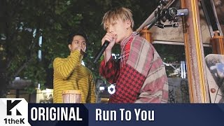 RUN TO YOU(런투유): MOBB(MINO X BOBBY)_미공개 라이브_'붐벼(FULL HOUSE)'
