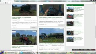 как скачать и установить моды на Farming Simulator 2015