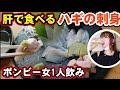 【公式】HUGっと!プリキュア 第1話「フレフレみんな!元気のプリキュア、キュアエール誕生!」 - YouTube