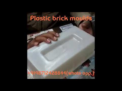 how to make cement bricks low cost/plastic mould for brick