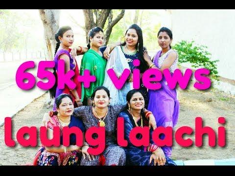 Laung Lachi |amberdeep | Neeru Bajwa | laung lachi dance tutorial | hit song 2018 | female dance