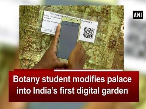 Image result for akhilesh digital garden