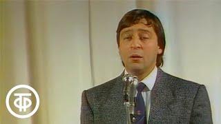 "Геннадий Хазанов. Фельетон ""Мастер Петухов"" (1988)"