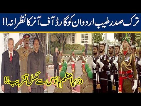 Guard of Honour For President Tayyip Erdogan With PM Imran Khan