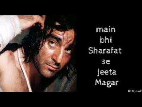 Kuch bhi nahi yaad iske siwa nayak nhi khalnayak hu me song sad song like sta
