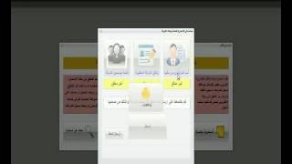 دليل تسجيل شركة وطنيه التعليمي   الية التقديم   شرح مفصل لتسجيل شركة وطنية