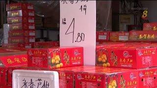 新春芦柑受疫情影响 买气疲软 - YouTube