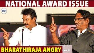 தமிழுக்கே கேவலம், என்ன படம்னு கூட தெரியல - BharathiRaja Angry| LittleTalks