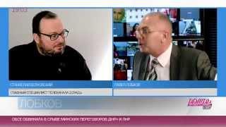 Лобков и Белковский о дочке Путина и белых розах Патриарха Кирилла