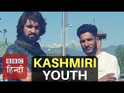 UNSEEN KASHMIR PART VI: Stonepelters, who moved ahead in their life. (BBC Hindi)