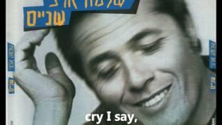 Shlomo Artzi - Menagev Lach Et Hadmaot (with subtitle)