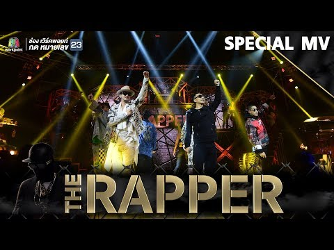 THE RAPPER THAILAND SPECIAL SHOW