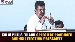 Kalai Puli S Thanu  Speech AT Producer Council Election Pressmeet || Filmy Focus