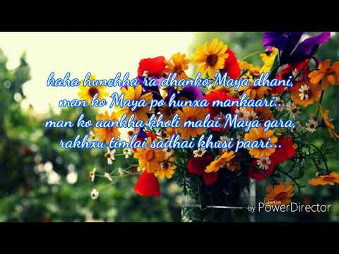Timi Royeko Pal Lyric | Aishwarya Nepali Movie | Sugam Pokhrel And Anju Pant | Nepali song.