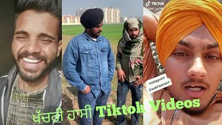 ਖੱਚਰੀ ਹਾਸੀ 😂😂 / Best Punjabi Viral Full Comedy Tiktok Videos 2020 / Top Punjabi Comedian Star !