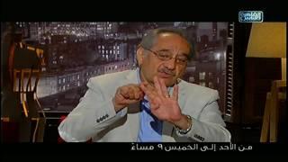 إنتظروا النجم محمد أبو داوود وأسرار عمله مع النجم محمد صبحى فى#نفسنة حصريا على #القاهرة_والناس