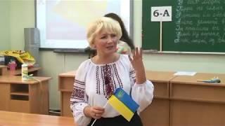 """Відкритий урок """"Україна - єдина країна"""" (2014 р)"""