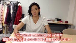 TOKYONEWS WebStoreで予約受付中→ http://goo.gl/ZyO5ag】 「獣電戦隊キ...