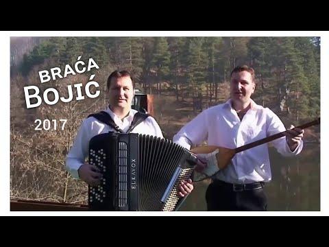 Braća Bojić MLAĐI (U svatove ponovo) Studio Kemix(Official HD video)2017