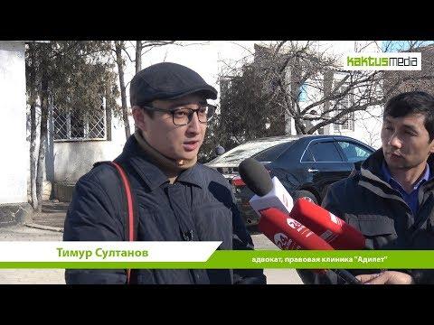 Тимур Султанов - адвокат: О допросе Марата Уралиева в ОВД города Токмак.