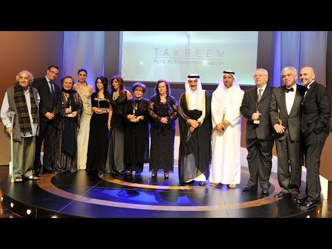 TAKREEM Awards Ceremony 2011 - Doha | حفل توزيع جائزة