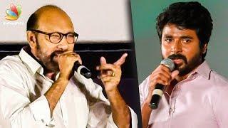 என்னையே கலாய்ச்சிட்டாரு : Sathyaraj Hilarious Speech | Sivakarthikeyan, Kanaa