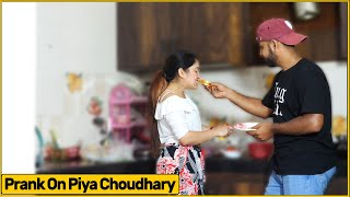 Prank with Piya Chaudhary ( KDT ) | Rds Entertainment |