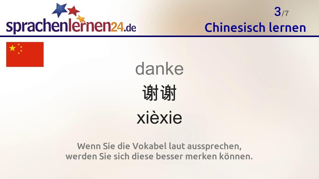 Lernen Sie Die Wichtigsten Wörter Auf Chinesisch