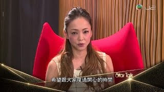 Namie Amuro 安室奈美恵 | Star Talk Hong Kong Interview | Nov 16 2015