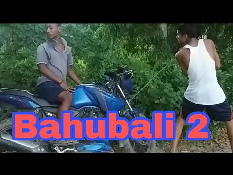Assamese funny video || Bahubali 2...