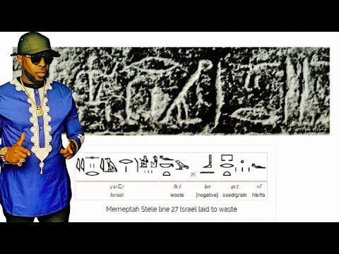 The Merneptah Stele (evidence of Israel attested by the ancient Egyptians) with Zion Lexx