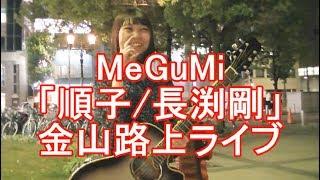 ちっちゃいヒト / 紫色のKawai / 兄分のthe Includes福岡(@fukumizu_news)...