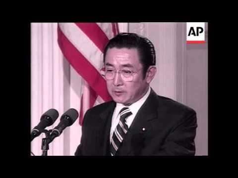 USA - Clinton and Hashimoto press conference