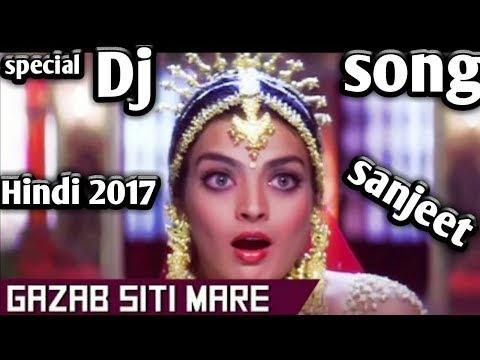 गजब सिटी मारे सैया पिछवारे ।। (Tapori dance) Hindi BSR dj remix song 2017