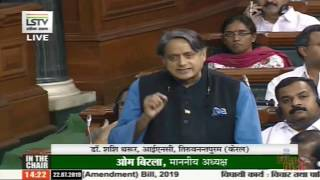 Dr. Shashi Tharoor's Remarks | The Right to Information (Amendment) Bill, 2019