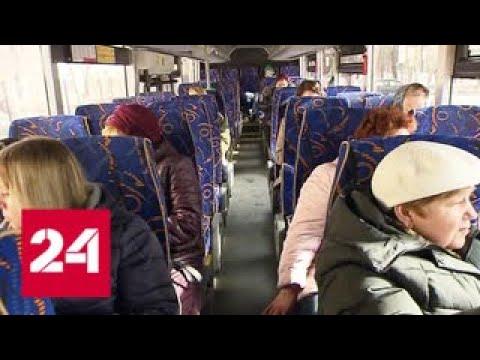 Общественный транспорт Подмосковья ждут изменения: жители выберут, где ввести льготы - Россия 24