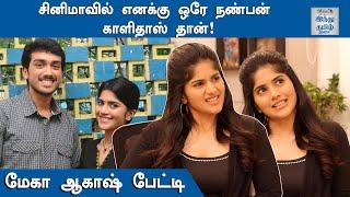 kalidas-is-my-only-friend-in-the-industry-megha-akash-interview-oru-pakka-kathai-hindu-tamil