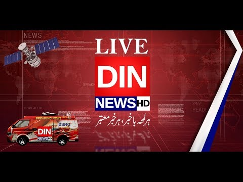 Panama Case in Supreme Court - Live Pakistan News | Din News [LIVE]