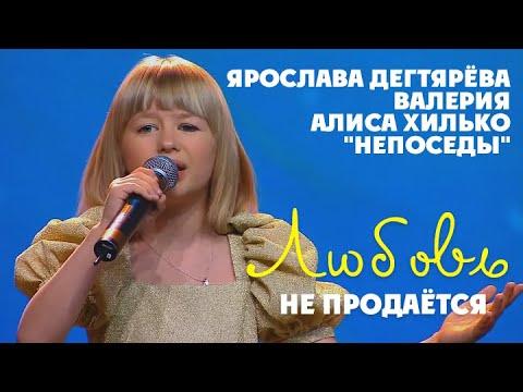 Ярослава - Капли дождя (Full HD)из YouTube · Длительность: 3 мин21 с