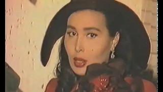 Bülent Ersoy - Yasamak istiyorum 1.Bölüm - Film 1984 2017 Video