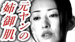 【驚愕】松雪泰子は実はとても○○な性格だった!?私生活でわかるエピソ...