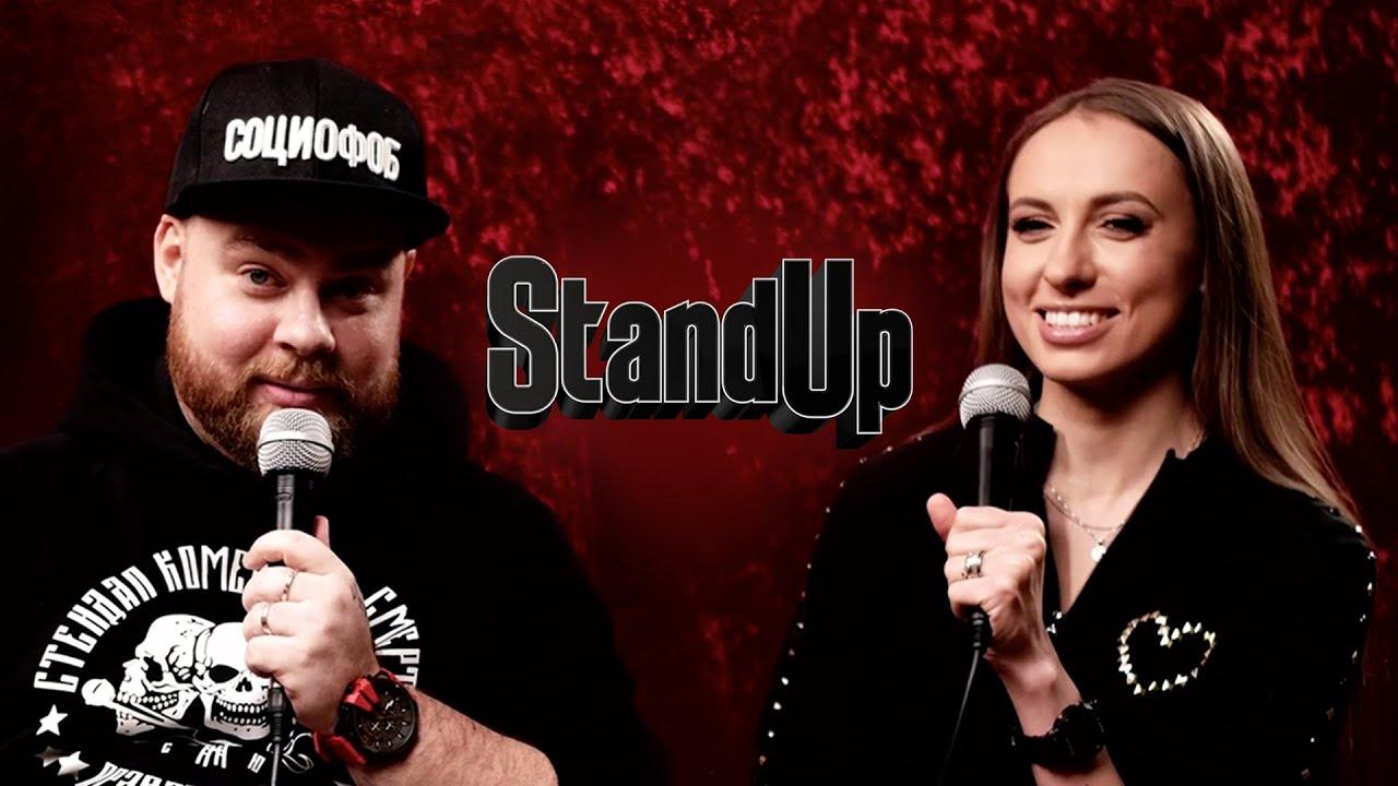 Андрей Атлас и Вика Складчикова отвечают на пару вопросов для StandUp на ТНТ