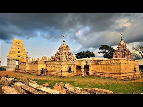 Sri Biligiri Ranganathaswamy Temple Biligirirangana Hills Karnataka