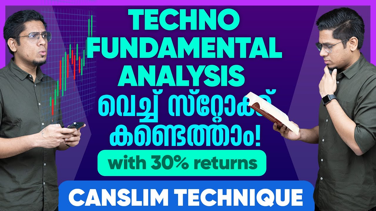 30% Returns! CANSLIM Strategy - Techno Fundametal Method for Picking Quality Stocks for Long Term