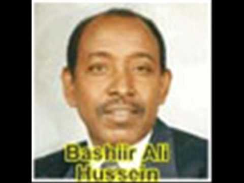 Bashir Ali Hussein  ''Maryanee'' Somali Song: