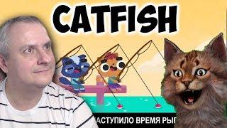 CatFish ➔ ПОЙМАЙ РЫБУ на Детском канале Айка TV, Обзор Игры CatFish
