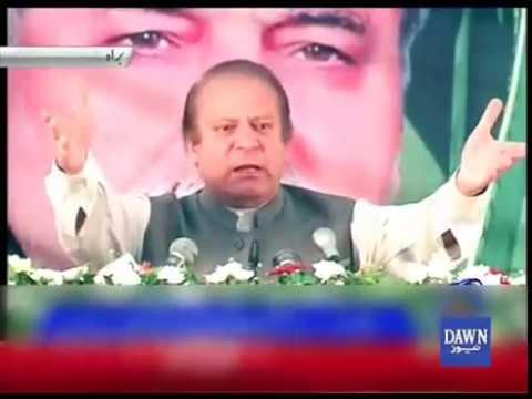 PM Nawaz inaugurates Sangla Hill interchange
