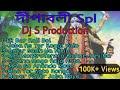 [Dj S Production] Kali Puja Special Shyama Sangeet Mix-Dj S Production